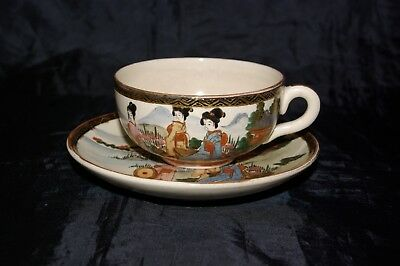 Vintage Japanese Satsuma Signed Handpainted Cup And Saucer 3 Ladies By River • 25£