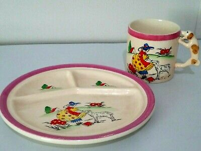Vintage Dog Handle Child's Tea Cup And Plate Japan  • 16.01£