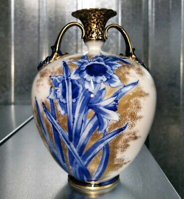 Antique Royal Doulton Ivory Flow Blue And Gold Daffodil Vase C1880 #6644 • 130£