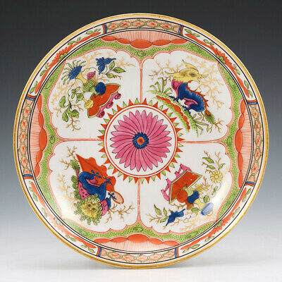 Worcester Dragons In Compartments Plate C1820 • 90£