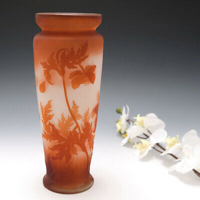 A Galle Cameo Glass Vase Poppies C1900 • 1,820£