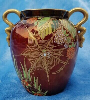 Carlton Ware Rouge Royale Spider's Web & Brambles Pattern. 10.5cm. Hand Painted. • 25£