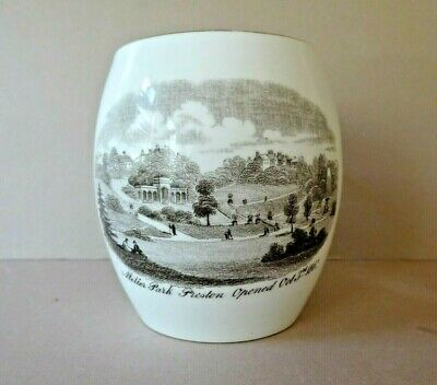 ANTIQUE PORCELAIN CHINA MUG - MILLER PARK PRESTON LANCASHIRE 1860s • 9.99£