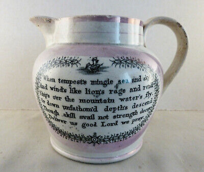Antique Sunderland Lustre Jug With Two Sea Faring Verses   • 9.99£