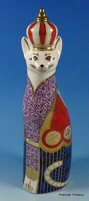 Royal Crown Derby Bone China Royal Cats Abyssinian Cat Figure Sadly A/F • 35£