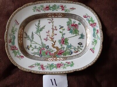 China Plate Oval Gold & Pink Plate Oriental Style • 1£