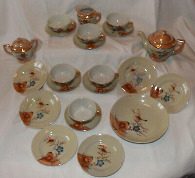 Japanese Junior/Child's Teas Service Set, In Very Good Condition • 60£
