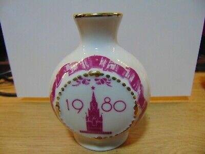 Moscow 1980 Olympic Games A Fine Lomonosov Vase Of Pink And White Colour • 25£
