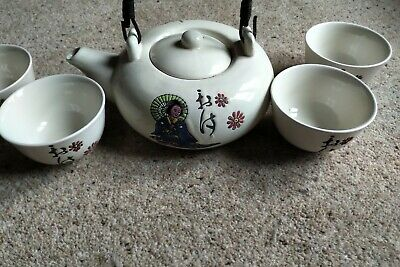 Chinese Teapot & 4 Cup Set • 9.49£