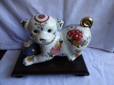 Collectable Hand Painted Franklin Mint Imperial Puppy Of Satsuma Figure & COA • 30£