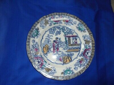 William Adams:  Chinese Ching : Lustre Highlights: Plate: 10¼  Dia. • 12£
