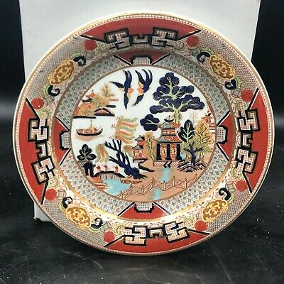 Antique John Maddock Sons Royal Vitreous Royal Willow Pattern Plate 9  Cake • 29.99£