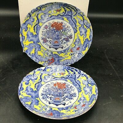 Antique Pair 2 Unknown Maker Blue White Chinese Oriental Dragon Plates Sandwich • 48.99£