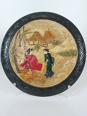 A Bretby Art Pottery Oriental Chinoiserie Wall Plate No.2248, Appr.25cm Wide • 28£