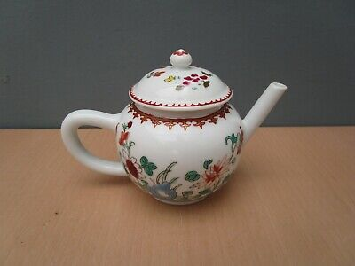Victoria And Albert Museum Franklin Mint 1985 Miniature Teapot  Chinese   • 6£