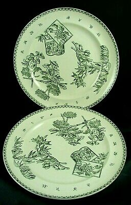 A Pair Of George Jones Large Plates In The Caius Pattern Aesthetic Manner C1870 • 29.99£