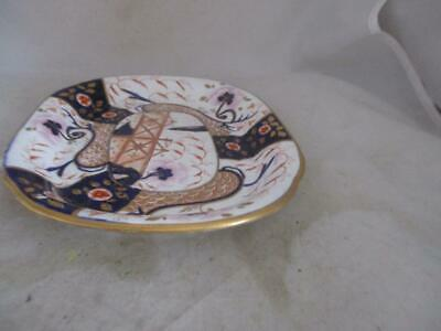 19th Century Coalport Hand Painted Small Platter • 10£