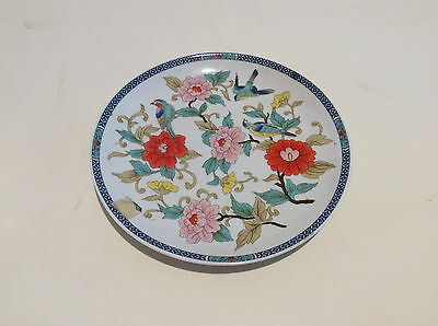 Large Floral Decorative Plate Size 8.5 Inches • 5£