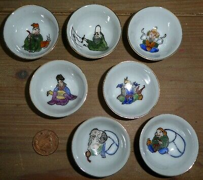 Vintage X 7 Bone China Miniature Oriental Hand Painted Finger  Bowls China Japan • 6£