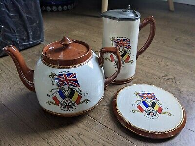 WWI World War I 1914 Allies Commemorative Teapot, Stand And Hot Water Coffee Jug • 4.99£