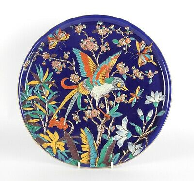 Longwy Antique Aesthetic Movement Enamelled Charger Faience  • 72£