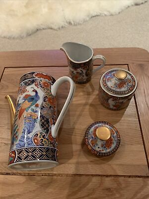 Antique Japanese  Coffee Set In Excellent Condition  • 15£