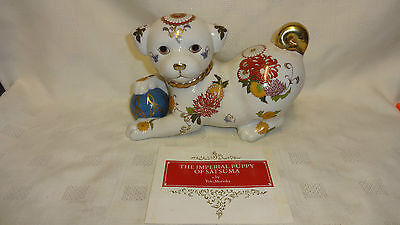 Collectable Hand Painted Franklin Mint Imperial Puppy Of Satsuma Figure & COA • 38£