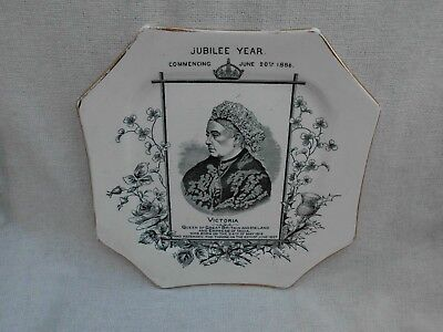 Antique Queen Victoria 1886 Jubilee Year Octagonal Plate Notable Dates Reign  • 19.99£