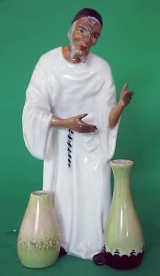 Vintage Arthur Bowker Staffordshire Fine Bone China Figure Pot Seller A/f • 30£