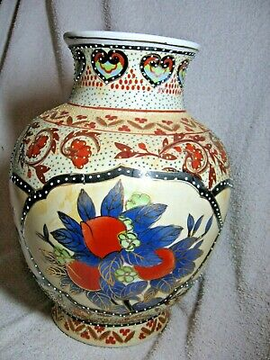 Large Antique Pottery Hand Painted Vase • 28£