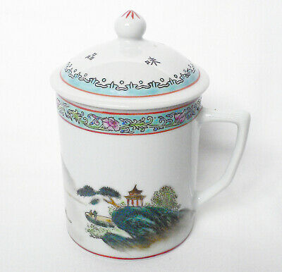 White Chinese Covered Tea Mug With Lid - Oriental Scene • 13.99£
