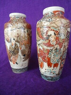 Pair Of Antique Chinese Oriental Small Vases • 3£