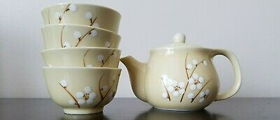 Cute Floral Ivory Coloured Ceramic Chinese Teacups & Teapot  • 4£