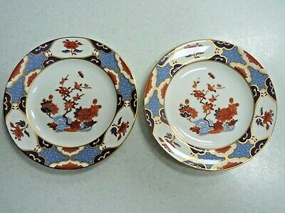 SPODE SHIMA BREAD & BUTTER PLATES X 2 Y8172 C.1821 • 18.99£