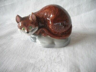 THE CHESHIRE CAT From 1999 Alice In Wonderland Collection By Wade Original Box • 59.99£