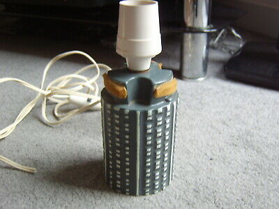 Vintage Poole Pottery :  Small Lamp • 12.60£