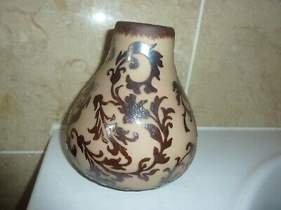Galle Style Art Glass 15.5cm Light Peach Vase With Brown Relief Abstract Pattern • 89£