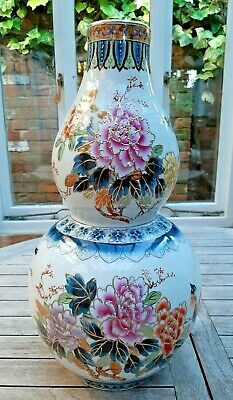 Asian/Chinese Hand Painted Peonies & Birds Double Gourd Vase • 14.50£