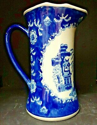 The Blue Room. Da Qing Qianlong Pitcher/ Jug 8.75  Tall 1960's • 15£