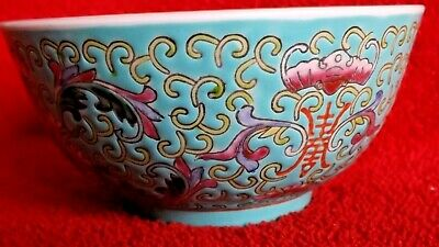 Oriental 20th C Hand Painted Turquoise Glazed Rice Bowl~6 Character Backmark • 10£