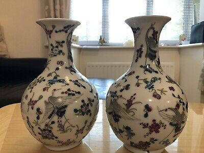 A Pair Of Chinese Vases • 15£