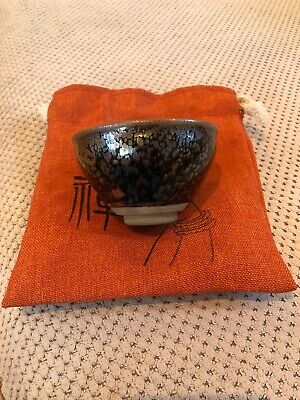 Traditional Chinese Tea Cup (brand New) • 5£