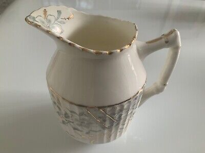 Pretty Vintage Gold And Cream Ribbed Creamer Jug With Floral Print • 2£