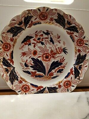 Booths Dovedale English IMARI 9  Plate  A8044 • 7£