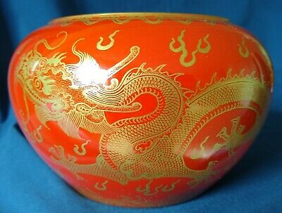 Chinese Coral Ground Bowl Gilded Dragon Chasing Pearl Qianlong Mark 20th Century • 25£