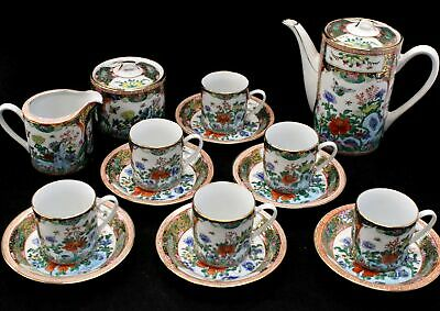 Vintage CHINESE Hand Painted Porcelain TEA / COFFEE SET W/ Floral Detail - B37 • 18£