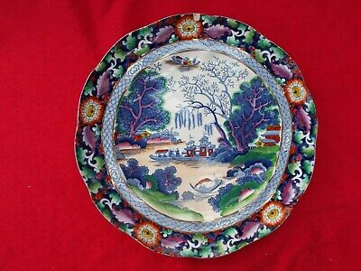 BOOTHS  Ming  Vintage Silicon China Hand Coloured Dinner Plate • 9.99£