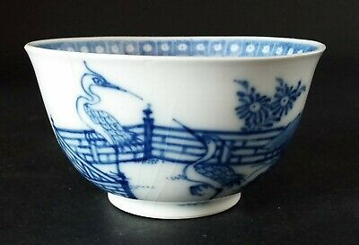 Unidentified English 18th C. Blue And White Porcelain Tea Bowl • 33£