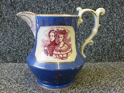 Queen Victoria And Prince Albert Transfer Staffordshire Pink Lustre Pottery Jug  • 25£