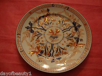 Herend Canton Pattern Dinner Plate • 478.61£